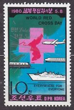 KOREA Pn. 1980 MNH** SC#1931 10ch, World Red Cross Day - transports.