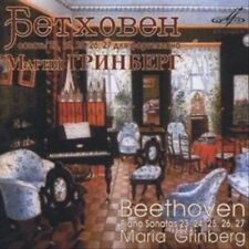 Maria Grinberg. Beethoven. Sonatas No. 23-27 for piano., New Music