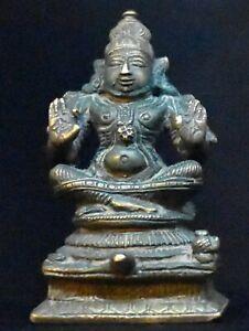 Ved Vyas, a Hindu Saint 2.5 inches rare
