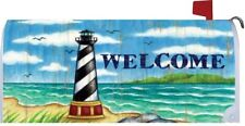 Hatteras Lighthouse Magnetic Mailbox Cover
