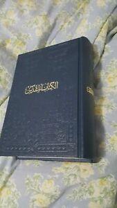 ⭐ Arabic Christian Store : Arabic Bible ( Blue Hard Cover )  الكتاب المقدس