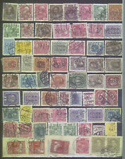 Austria old perfins small selection *b201020