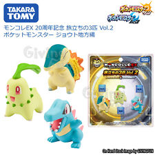 GENUINE TAKARA TOMY Pokemon EX 20th Chikorita Cyndaquil Totodile 3 Figure Set