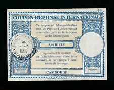 CAMBODIA REPLY PAID COUPON IRC 1960 STUNG TRENG 5R