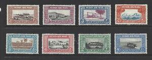 SUDAN, # C/35-42,  MHG,  AIRMAILS, BUILDINGS, BRIDGES, BOATS, Complete Set of 8