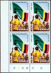 Zambia 1974 1st Anniv of 2nd Republic 4n SG203 V.F MNH Block of 4
