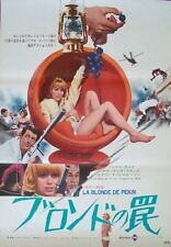BLONDE FROM PEKING LA BLONDE DE PEKIN Japanese B2 movie poster MIREILLE DARC