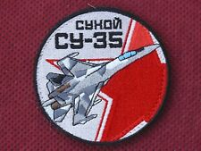 THE RUSSIAN FEDERATION - AIR FORCE - SUKHOI SU 35 PATCH - Сухой СУ 35