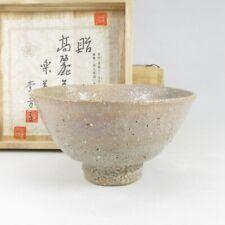 C624: Korean pottery IDO-CHAWAN tea bowl by great Yi Bangja with signed box