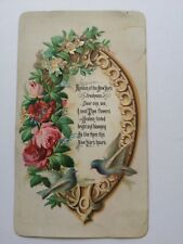 Pretty Victorian Happy New Year Christmas greetings card