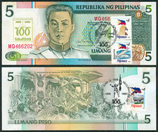 100 Years 5p NDS Philippine Centennial KALAYAAN w/  Stamp Banknote #8