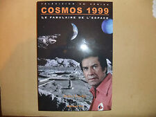 GERRY ANDERSON SPACE 1999 FRENCH BOOK NEW COSMOS LANDAU BAIN SCHELL MERTON TATE