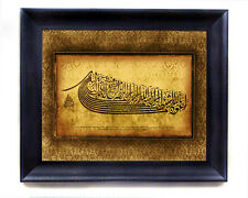 Frame: Large DUA OF A MUSLIM BELIEVER -24.5x20.5 inch -Islamic Calligraphy