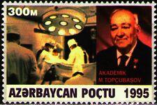 Azerbaijan1996 Birth of M. Topcubasov, Surgeon 1 stamp