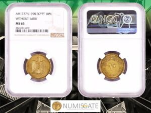 Egypt Eagle 10 Milliemes 1958 Without Misr NGC MS 63 UAR Rare Type