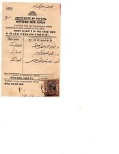 """INDIA JAIPUR STATE DOCUMENT """"CERTIFICATE OF POSTING """" u 1/2An OVPT SERVICE #3651"""