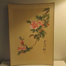 "Oriental Flower Print,  Art Reproduction, Landscape, Signed 14 1/8"" by 10"" (4)"