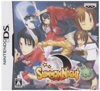 USED DS Summon Night Game soft