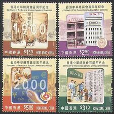 Hong Kong 2000 Chamber of Commerce/Business/Buildings/Computers 4v set (n36344)