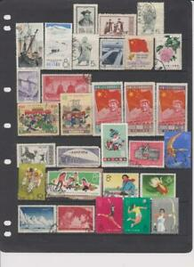 2174 China PRC stock page 30 stamps mixed condition