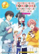 Doukyonin wa Hiza Tokidoki Atama no Ue [Roomate is a Cat] DVD 1-12 DUB USshipFST