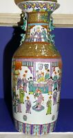 ANTIQUE CHINESE 19TH CENTURY LARGE  BALLUSTER VASE, FAMILLE ROSE, PORCELAIN