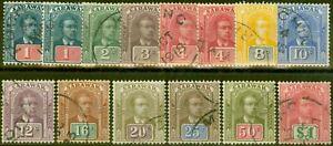 Sarawak 1918 Extended set of 14 SG50-61 V.F.U