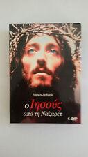Franco Zeffirelli's Jesus From Nazareth Collectible Set Of 6 DVD's