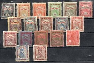 Old stmaps of Hungary 1915 # 162-178 MLH-NO GUM  military aid