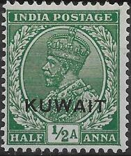KUWAIT SG16b 1929 ½a GREEN INSCRIBED POSTAGE MTD MINT
