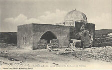 Rachel's Tomb on Bethlehem Road Palestine postcard Judaica - קבר רחל