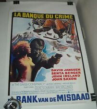 ROLLED The SWISS CONSPIRACY BELGIAN MINI MOVIE POSTER 14.5 x 21.5 ELKE SOMMER