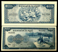 Cambodia 100 Riels 1956-72 Banknote World Paper Money UNC Currency Bill Note