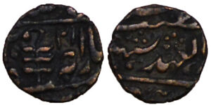Indian Princely State Jaipur, Copper Paisa, Small Jhar, 3.09g