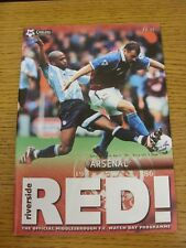 24/04/1999 Middlesbrough v Arsenal  (Excellent Condition)