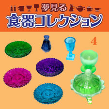 MINIATURE RE-MENT BAMBOLA BARBIE TEA TIME COLLECTION 4 ANTIQUE JAPANESE GLASS