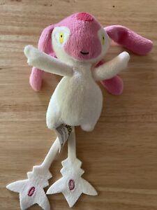 Pokemon MESPRIT Jakks Pacific 2007 Plush Stuffed Toy Doll US seller