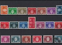 norway stamps ref 16088