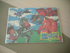 >> MAKAIMURA GHOSTS'N GOBLINS CAPCOM NES ARCADE SHITAJIKI PENCIL BOARD! <<