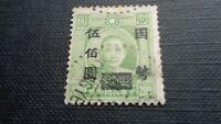 China, Stamps, ca. 1946, Mi-Nr.: 735, Sun Yat Sen, gestempelt