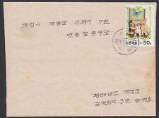 KOREA, 2000. Cover 3960, Pyongyang