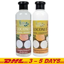 Bio Way Coconut Natural Herbal Shampoo 360ml & Conditioner 360ml Set