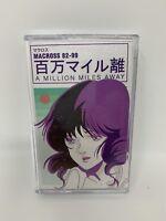 MACROSS 82-99 - A Million Miles Away Cassette Tape Vaporwave