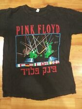 Vintage Rare Pink Floyd Momentary Lapse of Reason Hebrew Shirt Men's Size Small