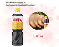 Mitsukan Ponzu Ajipon  1L x 1pcs (Soy Sauce and Citrus Juice) from japan