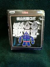 1999 japanese  Action Figure Robot With Boy