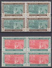 Kuwait 1964 ** Mi.241/42 Tuberkulose Medizin Gesundheit Medicine [kwv244]
