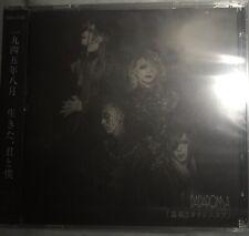 DADAROMA SINGLE 2 CD, A Type *visualkei, Mejibray, Avelcain, The gazettE, Xaaxaa