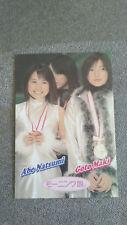 Natsumi Abe Maki Goto Collectible Card Morning Musume JPop Idol Kawaii Japan