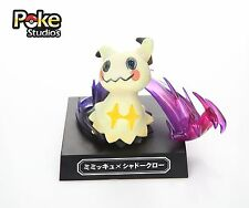 Poke Studios Pokemon Pocket Monster Mimikyu Skill Museum GK Figure Be